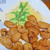 クッキーmixとトースターで、胡桃いりクッキー