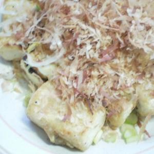 コロコロ豆腐のステーキ