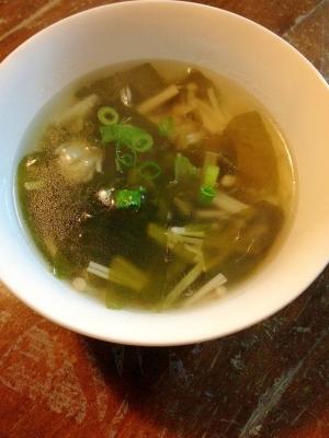 ぽっかぽか!!☆わかめとしょうがの簡単スープ