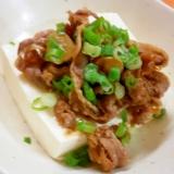 肉のせ豆腐
