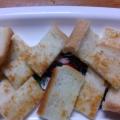 ☆手づかみ食べに♪ きなこトースト☆