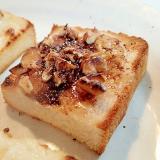 イチジクジャムと胡桃のチョコ珈琲トースト