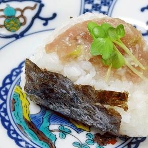 北海道☆ 海峡マグロ「ネギトロ寿司むすび」