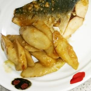 フライパンで作る生姜たっぷりサバの味噌煮ごぼう添え