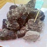 片栗粉で!モチモチわらび餅チョコ