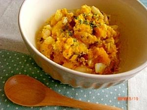 かぼちゃとお豆のカフェ風サラダ♪