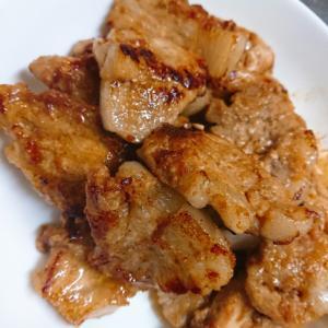 豚ロースのスタミナ焼き