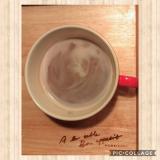 ホット小豆ミルク