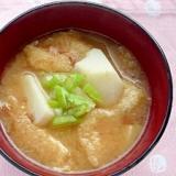 ✿ 里芋のお味噌汁 ✿