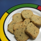 オリーブオイルで☆ゴマおからクッキー