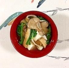 大根の葉・茎、塩とうふ、舞茸、きざみ麩のお味噌汁