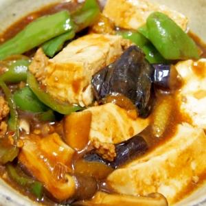 なすとピーマンと豆腐のコチュジャン味噌煮込み