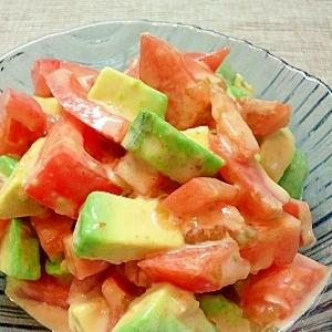 トマトとアボカドのさっぱりサラダ☆簡単なのがイイ☆
