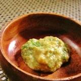 魚や野菜と♪香味レモン味噌ディップ