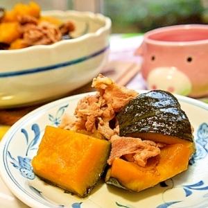子供の箸がススム!煮崩れしない豚肉と南瓜の煮物
