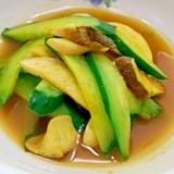 エリンギときゅうりのカレースープ