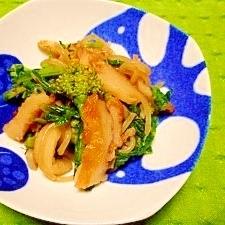 菜花のごま油風味煮浸し