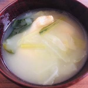 キャベツ*小松菜*かぶ*薄揚げのお味噌汁