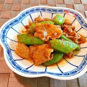お弁当に★豚肉とスナップエンドウの豆板醤炒め