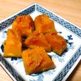 レンジで簡単☆夕飯のおかずに♪かぼちゃの煮物