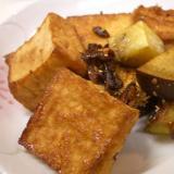 さつま芋と厚揚げの醤油焼き