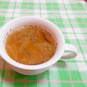 大根と椎茸のコンソメスープ