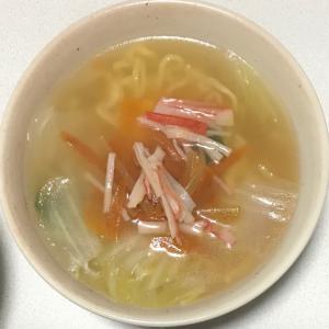 カニかま人参ネギ白菜玉ねぎ塩ラーメン