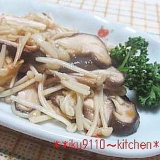 簡単!えのき椎茸バタぽんソテー