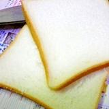 ねえこれ知ってた?食パンの上手なスライス方法