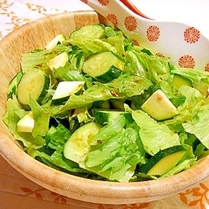 ズッキーニのグリーンサラダ