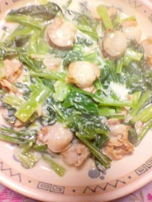 ベビーホタテと小松菜の中華風クリーム煮