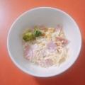 ハム&ツナ&野菜のマヨサラダ