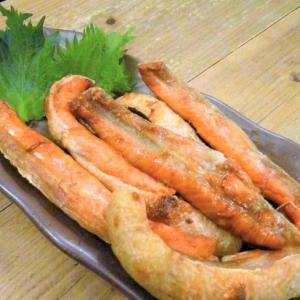魚焼きグリルで♪鮭ハラスの美味しい焼き方