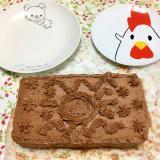 チョコレート生クリームの作り方【基本の作り方】