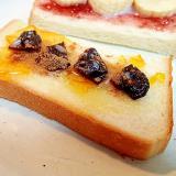 マーマレードとプルーンのミルキーシナモントースト