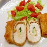 ジューシーな☆大葉、チーズinの鶏むね肉カツ☆
