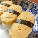 握り寿司~たまご~