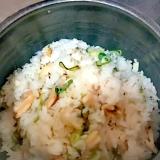 土鍋で作る!冷凍あさりの炊き込みご飯