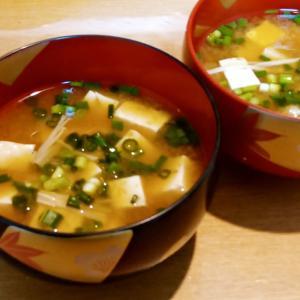 お豆腐・えのきにネギたくさんのお味噌汁