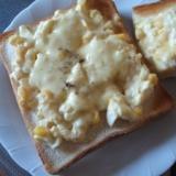 卵&コーンのチーズトースト