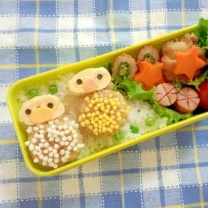 簡単キャラ弁☆D-ピピコのお弁当♪