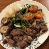 野菜たっぷり牛肉焼き