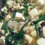 豆腐と豚肉のとろり煮込み