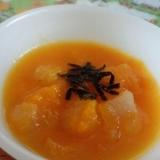 かぼちゃと大根の味噌汁☆離乳食