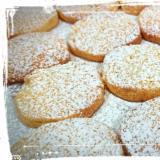 作って→冷凍すぐ焼ける☆アーモンドクッキー♪