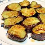 長茄子の油焼き