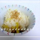 生姜ご飯 炊飯器まかせで簡単♪