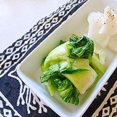 漬物で美味しい、青梗菜♪