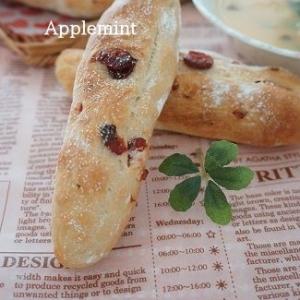 油不使用★全粒粉×クランベリーの棒パン