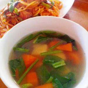 ゴロゴロ野菜のコンソメスープ